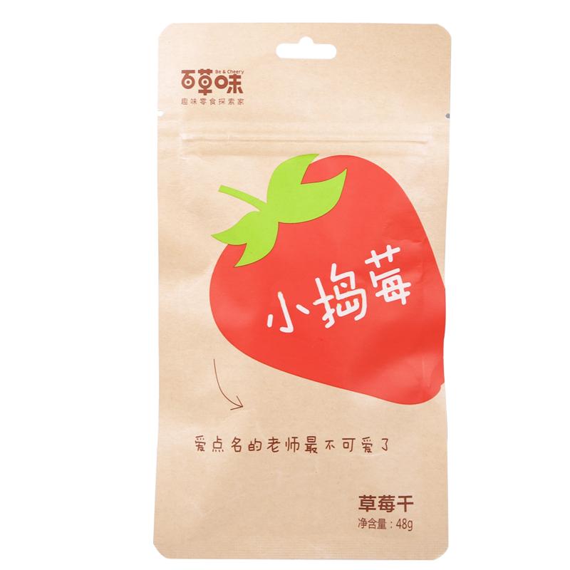 【百草味】草莓干 48g 果干 蔬 草莓干