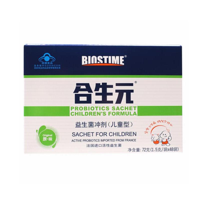【合生元】儿童益生菌冲剂 72g(1.5g*48袋)