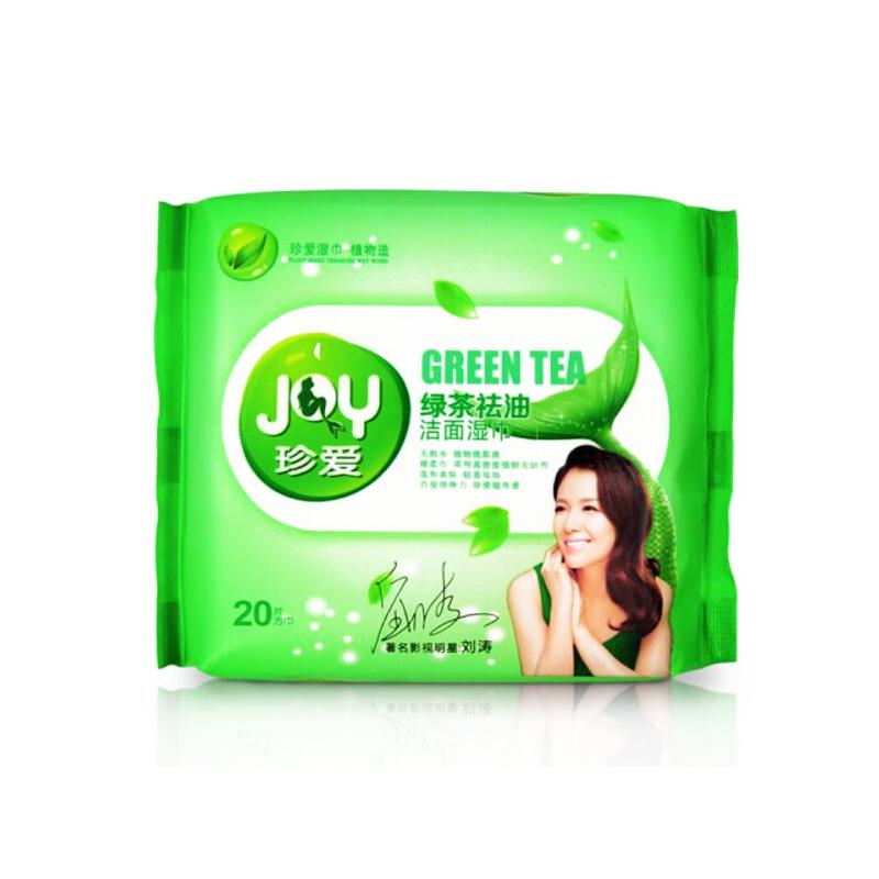 珍爱茶爽湿巾20片