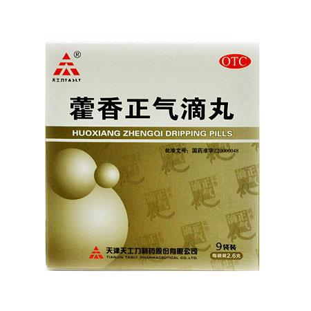 【天士力】 藿香正氣滴丸 (9袋裝)