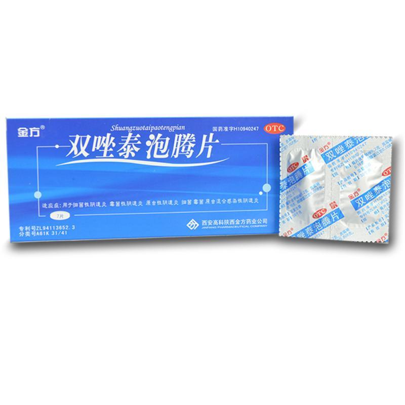 【金方】 双唑泰泡腾片 (7片)
