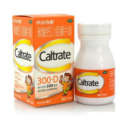 【鈣爾奇】 碳酸鈣D3咀嚼片(II) (30片裝 兒童裝)