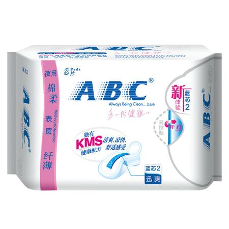 【ABC】親柔立圍夜用棉柔排濕表層8片 棉柔親膚 防側漏