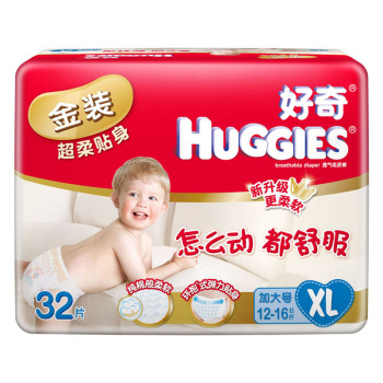 寶寶惠 · 【好奇】金裝貼身舒適紙尿褲超值裝特大號32片(吉2)