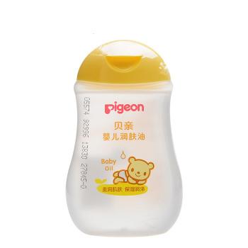 贝亲婴儿润肤油100ml(IA105)