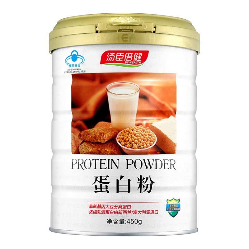 健康汇  【汤臣倍健】蛋白质粉450g(康2)