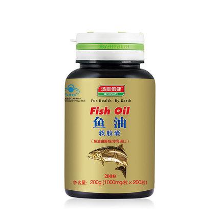 【湯臣倍健】魚油軟膠囊200粒(康2)BYHEALTH