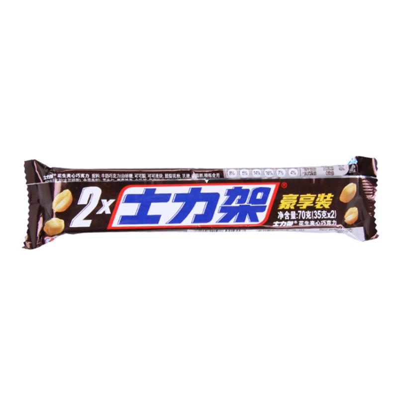 好食汇 ·【德芙】士力架花生夹心巧克力70g