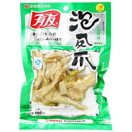 【有友】山椒凤爪简装 180g 零食鸡爪