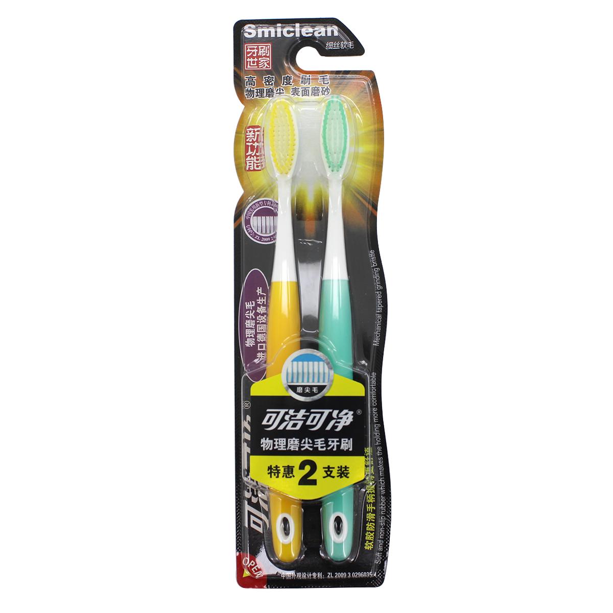 【可洁可净】新功能物理磨尖毛牙刷K236
