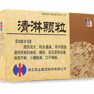【修正】清淋顆粒(10克*10袋)RX