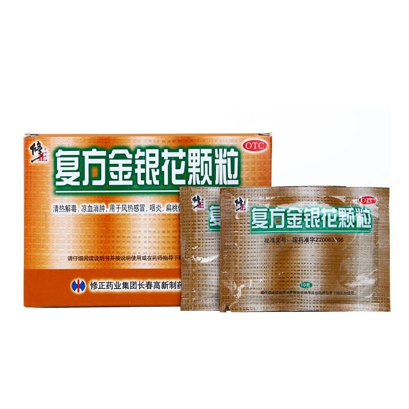 【修正】 復方金銀花顆粒 (10袋裝)