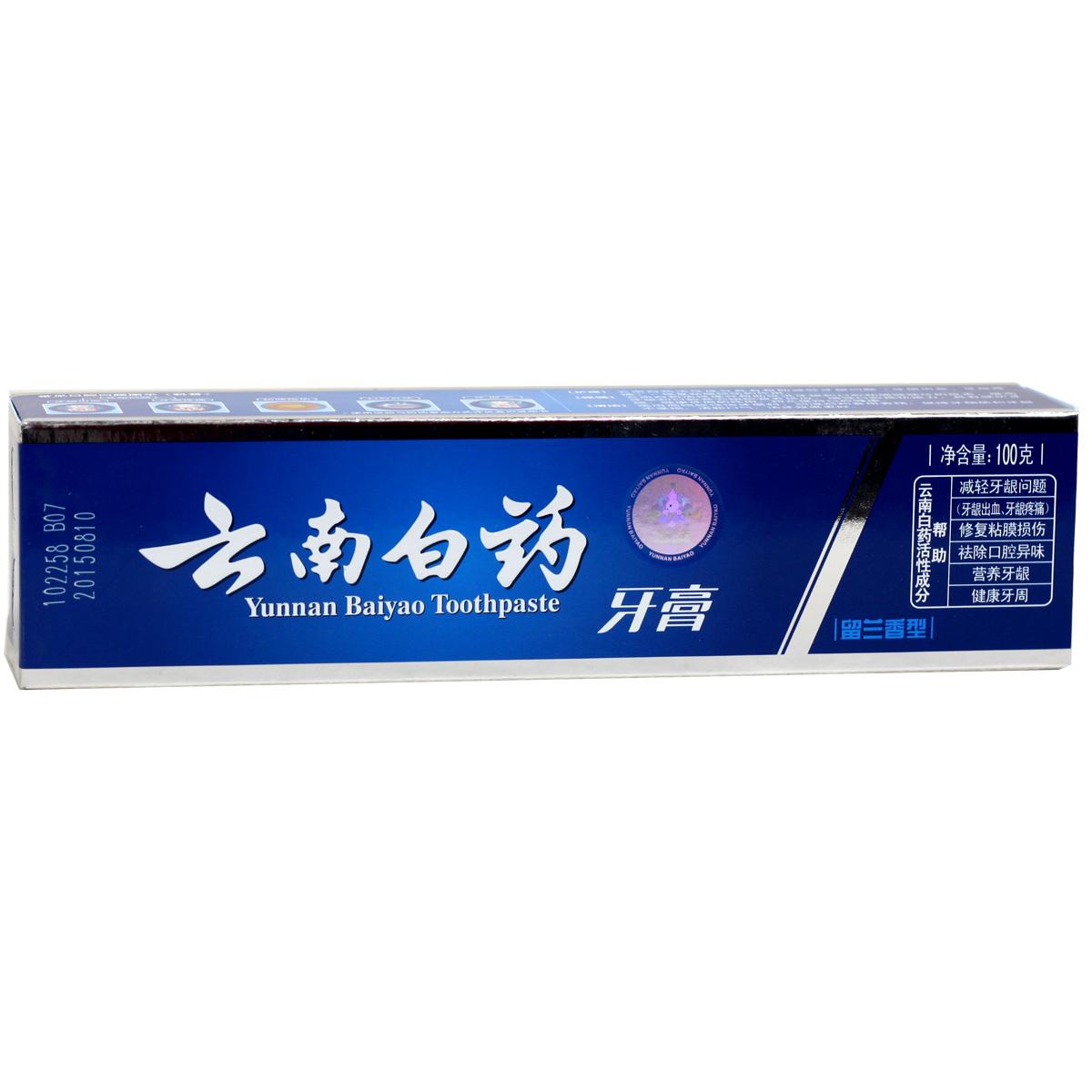 【云南白药】云南白药牙膏 100g 牙膏 口