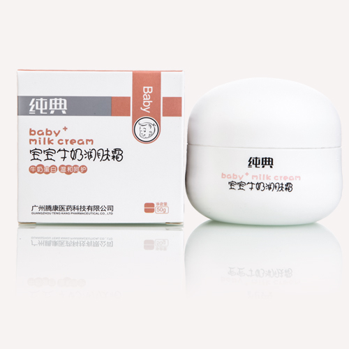 【纯典】宝宝牛奶润肤霜50g