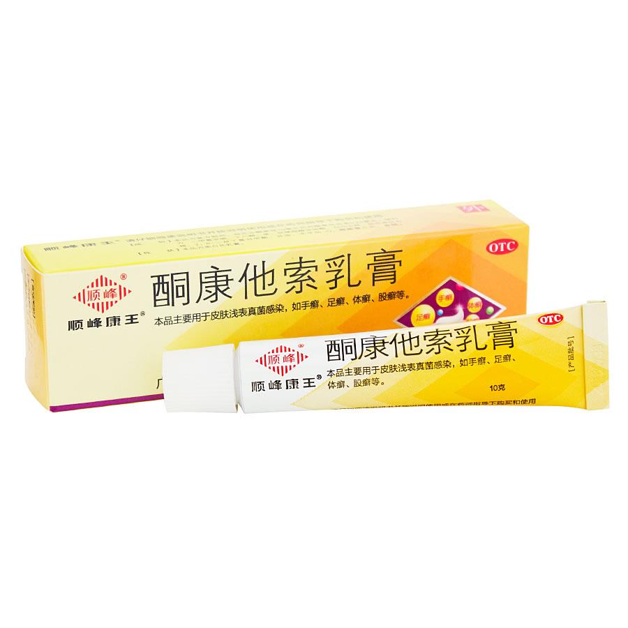 【順峰康王】 酮康他索乳膏 (10克裝)