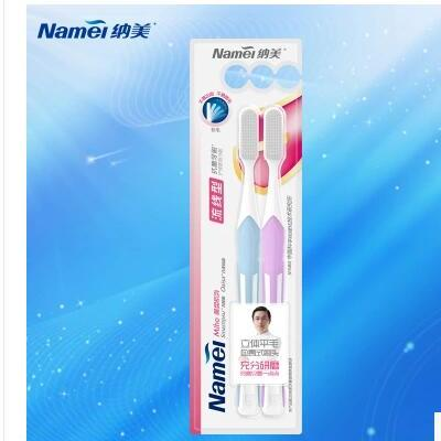 【纳美】纳米抗菌流线型牙刷