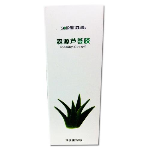 【森源】芦荟胶50g
