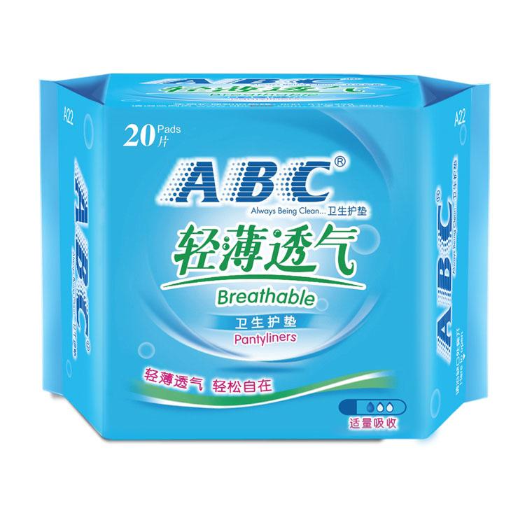 【ABC】透气健康卫生护垫(20片)
