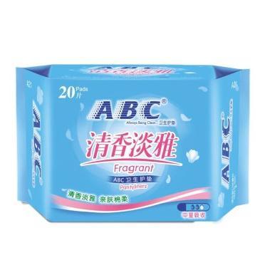 【ABC】柔棉健康卫生护垫(20片)