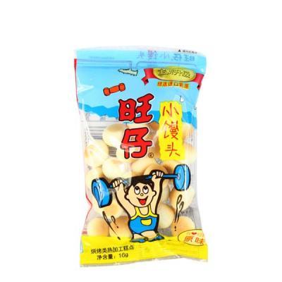 【旺仔】原味小饅頭16g