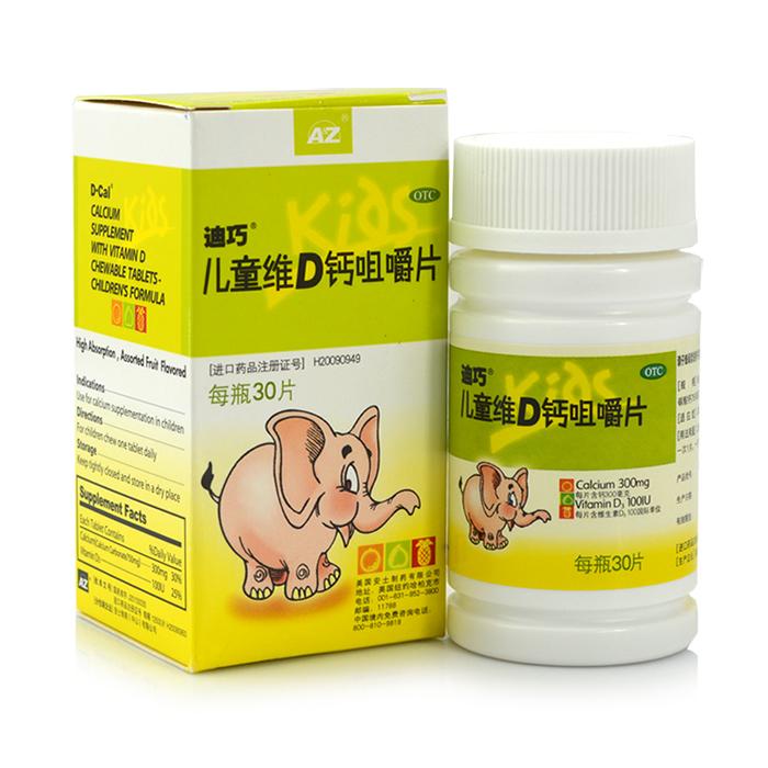 【迪巧】 兒童維D鈣咀嚼片(30片裝)