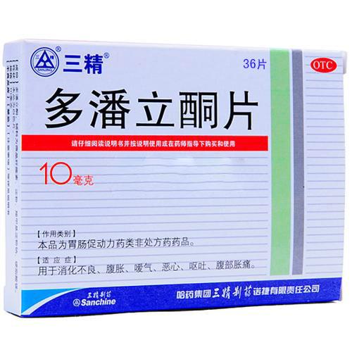 【三精】 多潘立酮片 (36片装 治胃病)