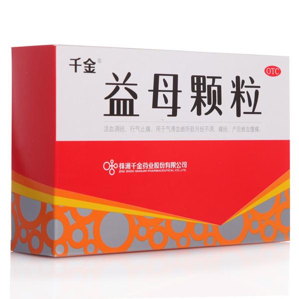 【千金】 益母顆粒 (10袋裝)