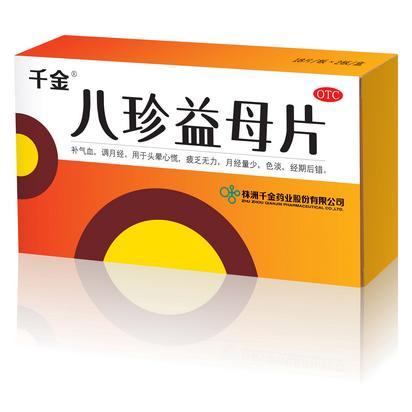 【千金】 八珍益母片 (36片裝)