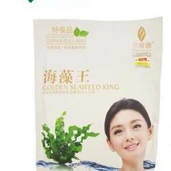 蘭馨娜凝白純皙玫瑰籽海藻面膜24袋