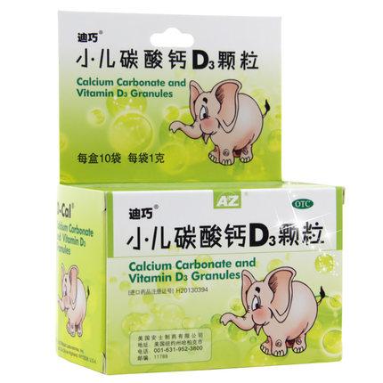【迪巧】 小兒碳酸鈣D3顆粒(10袋)