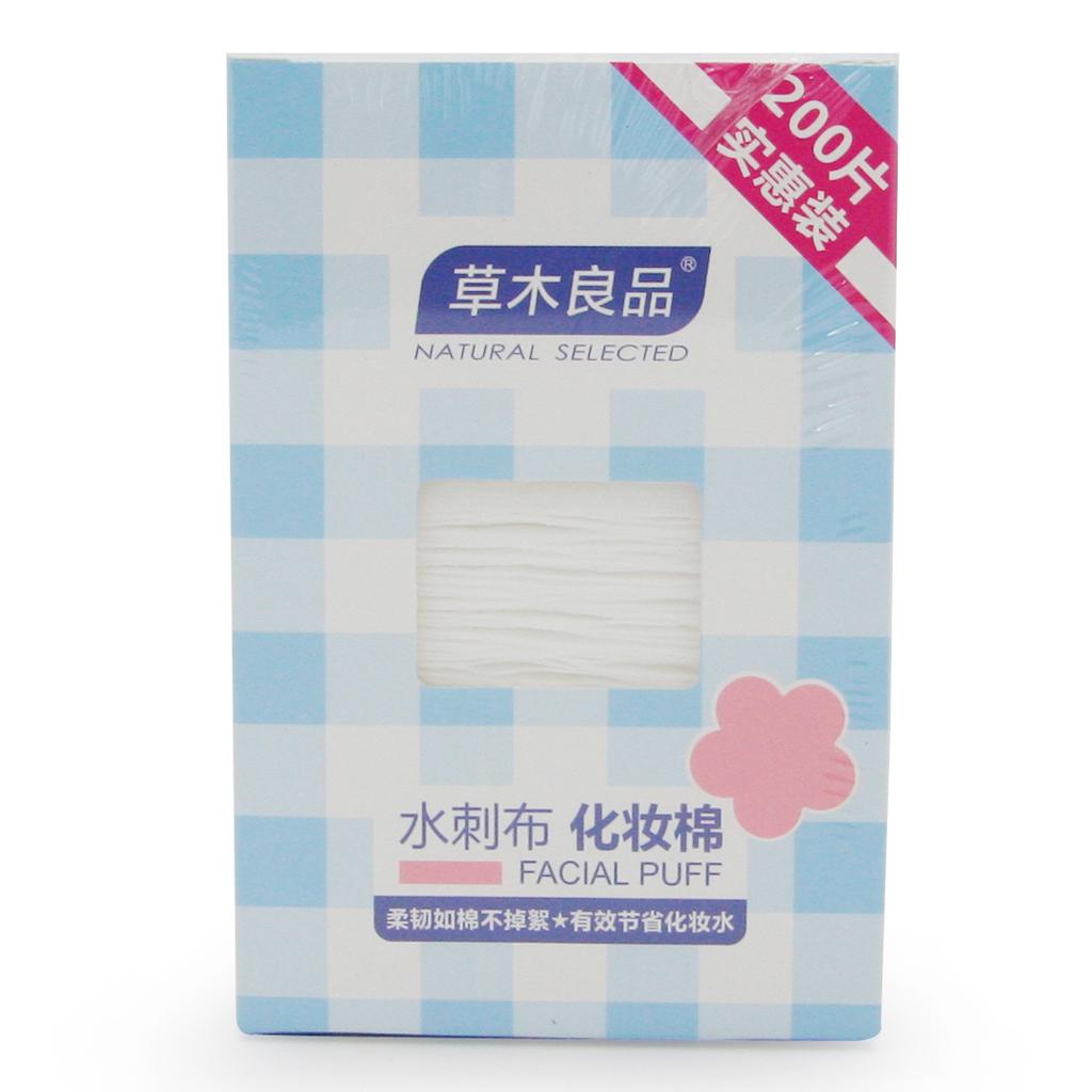 草木良品水刺布化妆棉300片(统)