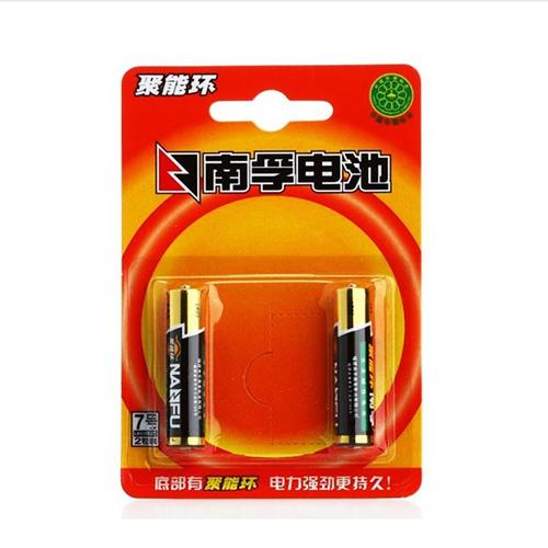 【南孚】7号碱性电池(2只装)
