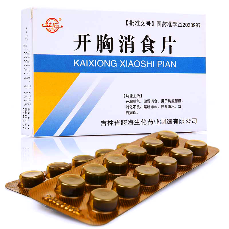【密之康】開胸消食片 0.3g*24片/盒RX