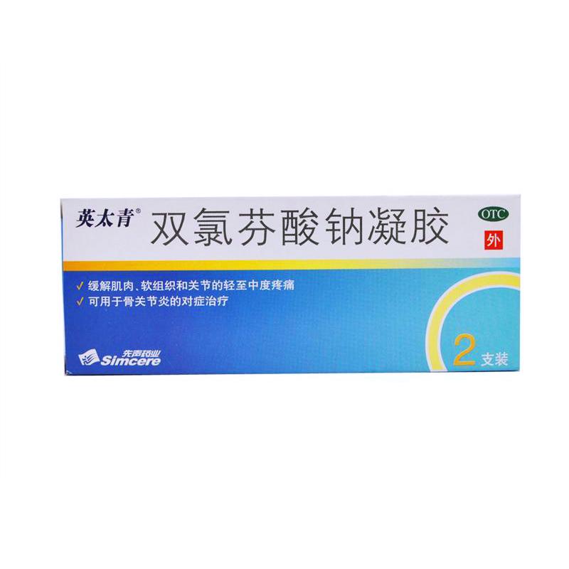 【英太青】 雙氯芬酸鈉凝膠 (2支裝)