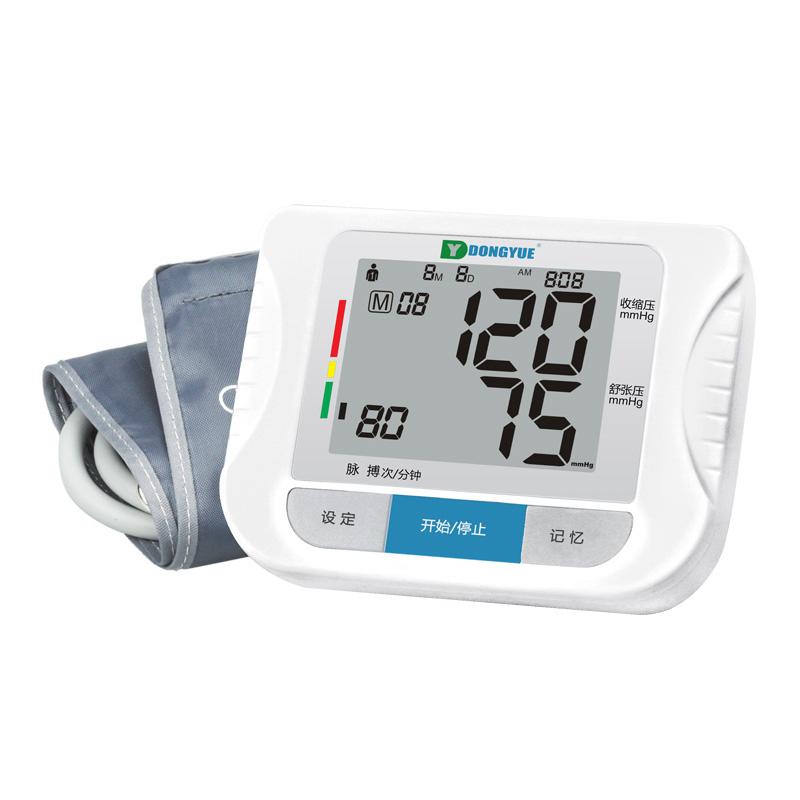 【东阿阿胶】臂式电子血压计 U80LH手臂式