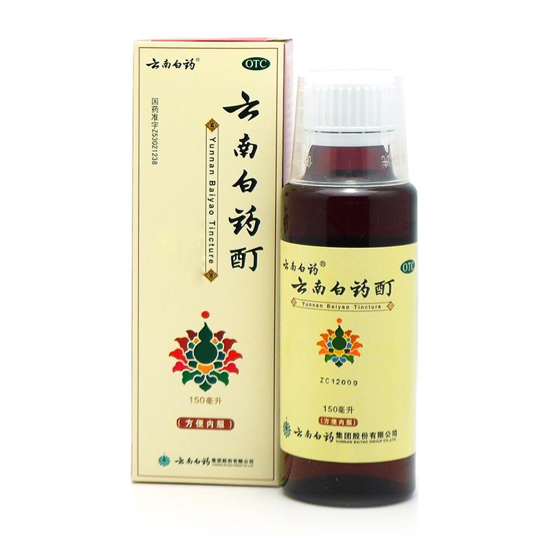 【云南白藥】云南白藥酊(150毫升 方便內服)