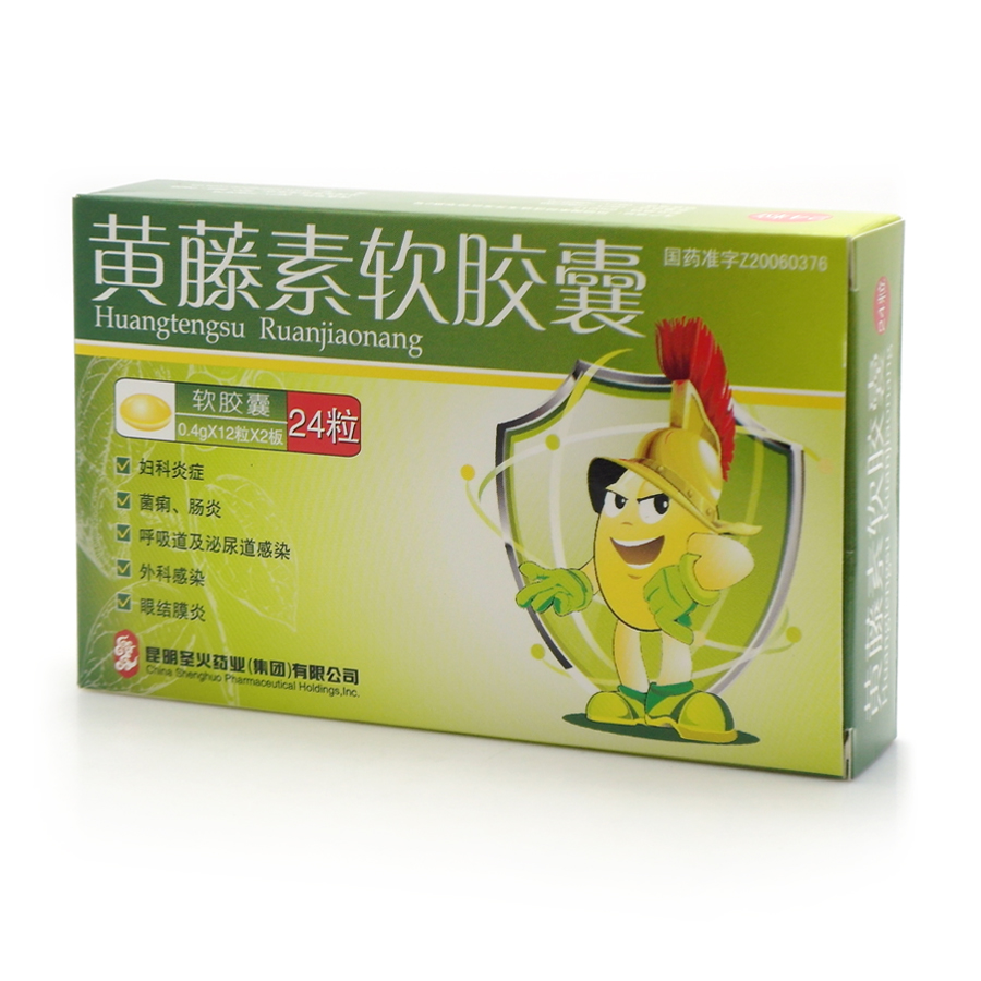 【神火】 黃藤素軟膠囊 (24粒)RX