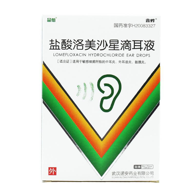 【武漢諾安】鹽酸洛美沙星滴耳液RX