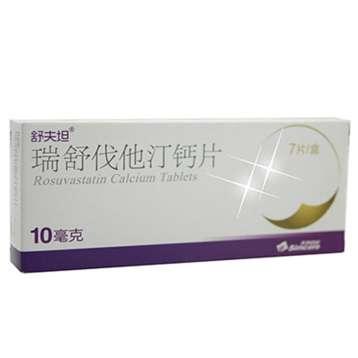 【舒夫坦】 瑞舒伐他汀鈣片 (7片裝)RX  CCVd
