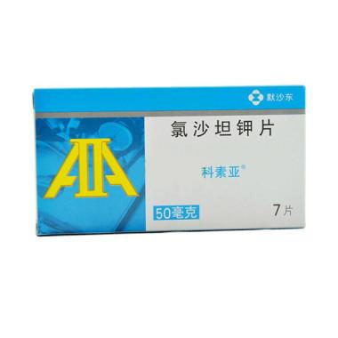 【默沙東】科素亞氯沙坦鉀片(50mg×7片)RX