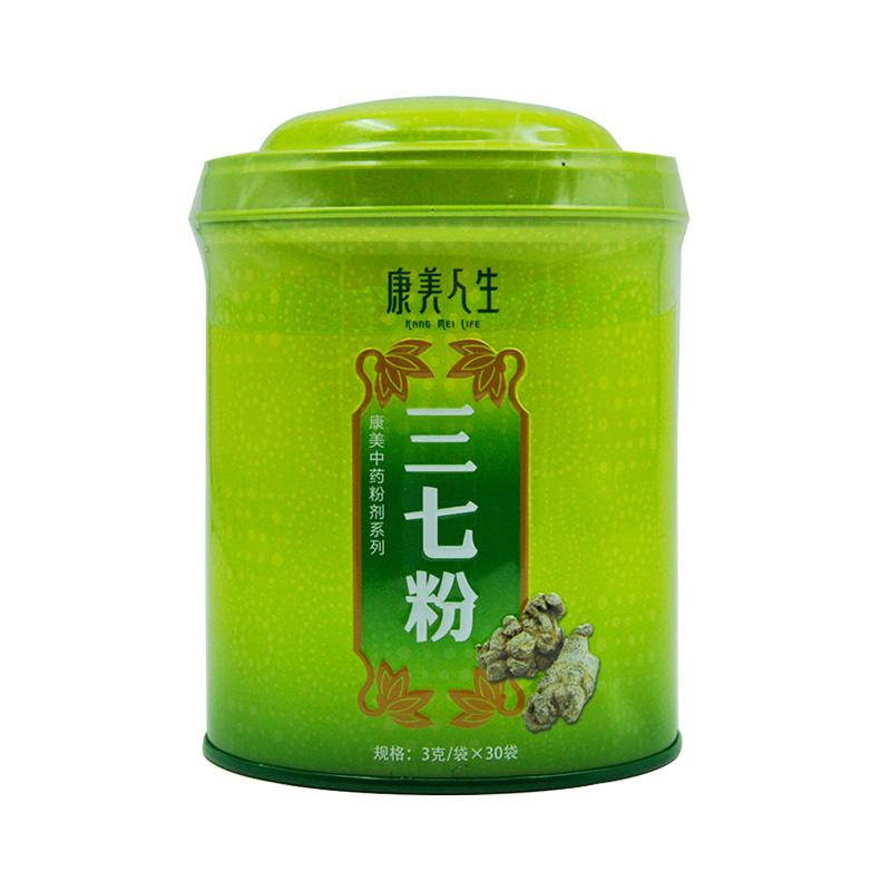 【康美人生】三七粉 3g/袋*30袋 散瘀止血 消肿定痛