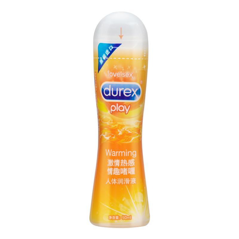 正品【杜蕾斯】人體潤滑液I型(激情熱感)50ml