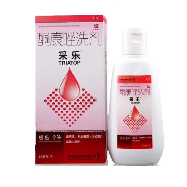 【采樂楊森】酮康唑洗劑  50ml:2%