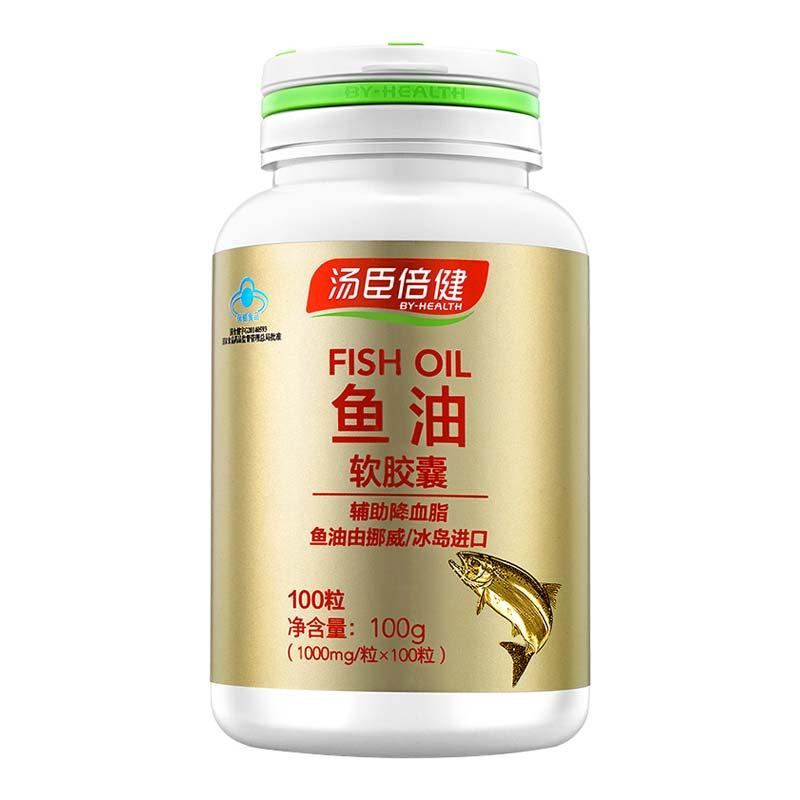 【湯臣倍健】魚油軟膠囊100粒(康2)BYHEALTH