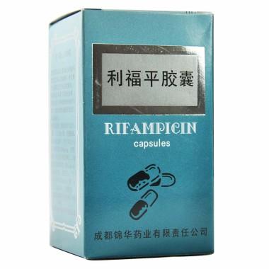 【錦華】利福平膠囊(0.15g*100粒)RX