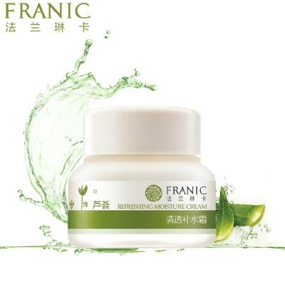 【法兰琳卡】芦荟清透补水霜 50g