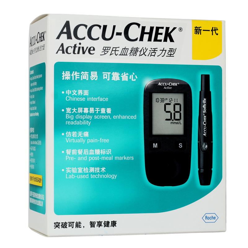 【罗康】全活力型血糖检测仪(活力型)