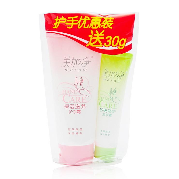 【美加净】美加净保湿滋养护手霜+多效手霜(80g+30g)
