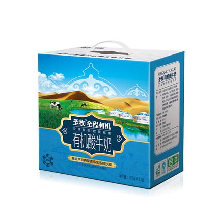 【圣牧 】 圣牧 全程有機酸牛奶(205g*12盒)