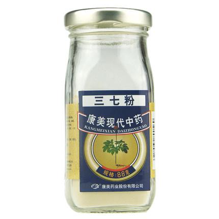 【三七粉】三七粉(88g*瓶